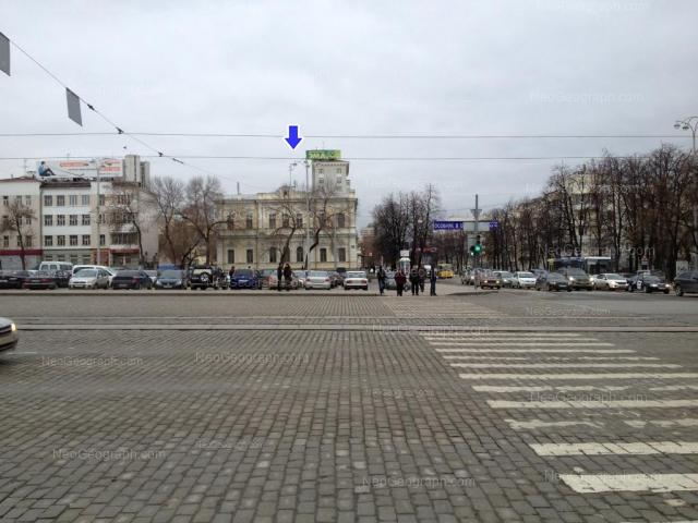 Адрес(а) на фотографии: улица 8 Марта, 7, 8, Екатеринбург
