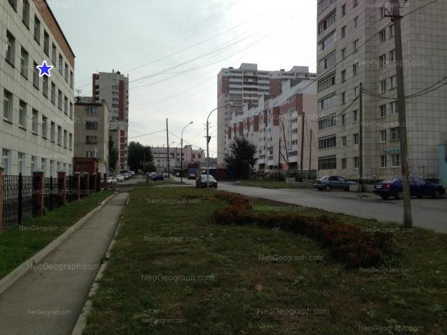 Адрес(а) на фотографии: Нагорная улица, 46, 48, 49, Екатеринбург