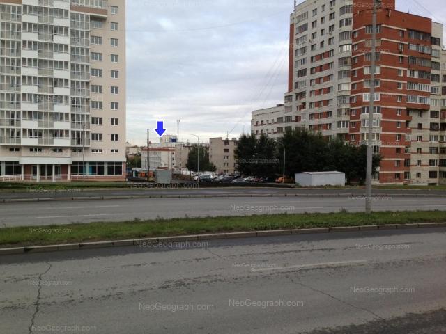 Адрес(а) на фотографии: Нагорная улица, 46, 46А, 48, Екатеринбург