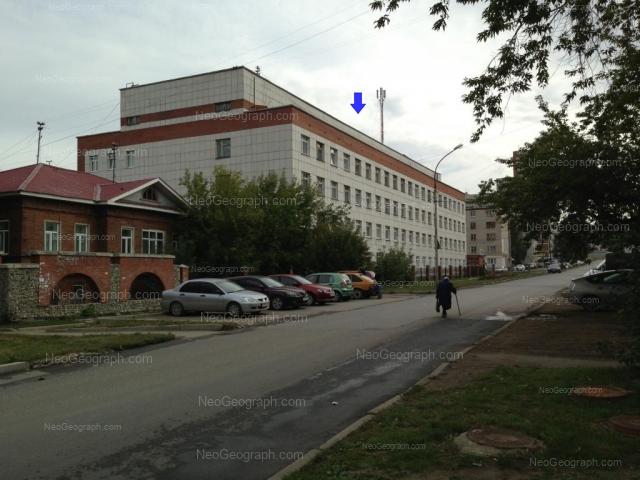Адрес(а) на фотографии: Нагорная улица, 48, Екатеринбург