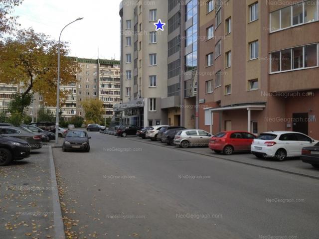 Адрес(а) на фотографии: улица Татищева, 80, 86, Екатеринбург
