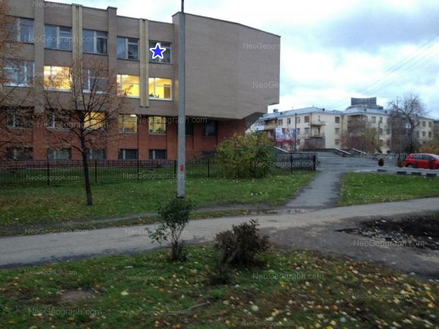 Адрес(а) на фотографии: улица Антона Валека, 25, Екатеринбург