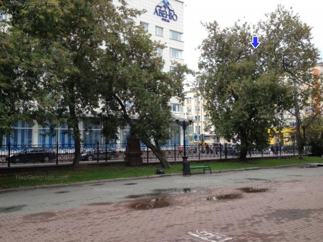 Address(es) on photo: Lenina avenue, 38, 40, Yekaterinburg