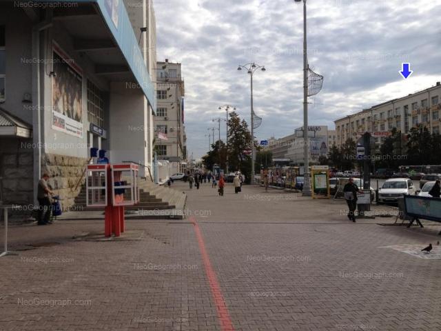 Address(es) on photo: Lenina avenue, 38, 38а, 39, 40, 41, Yekaterinburg