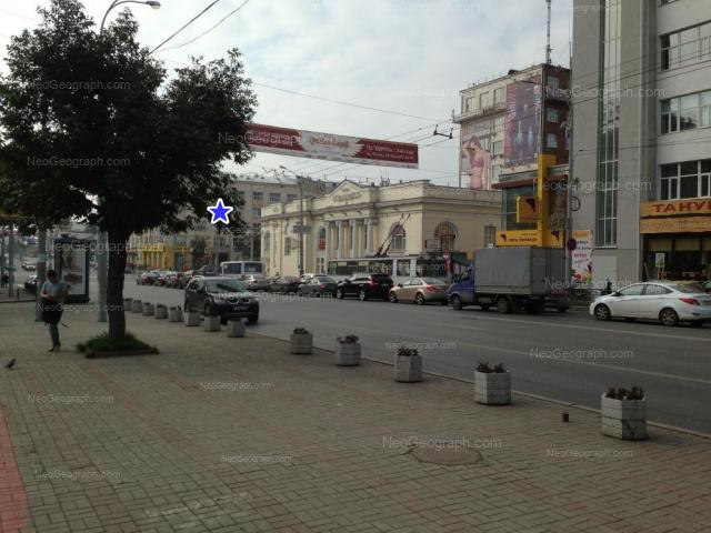 Address(es) on photo: Lenina avenue, 38, 43, Yekaterinburg