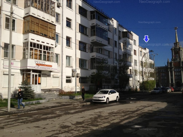 Address(es) on photo: Lenina avenue, 24А, 29, Yekaterinburg