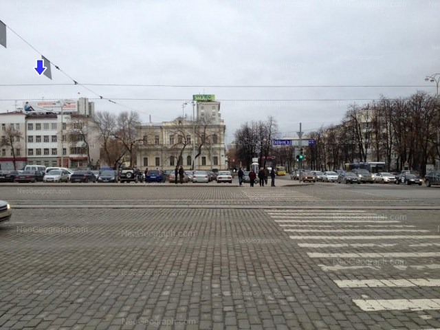 Address(es) on photo: Lenina avenue, 29, 31, Yekaterinburg