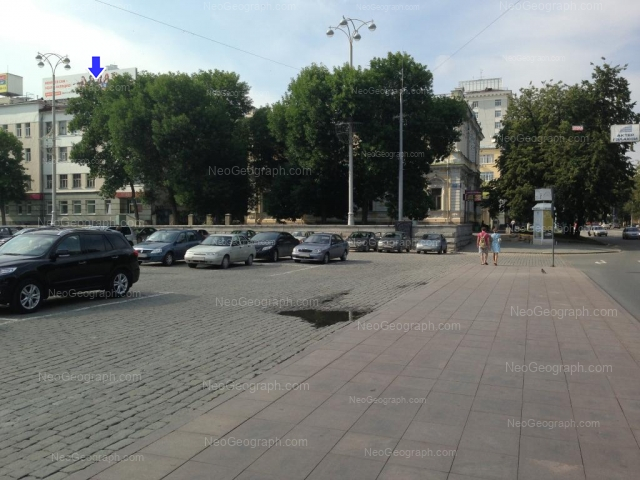 Address(es) on photo: Lenina avenue, 29, Yekaterinburg