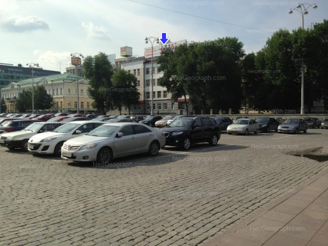 Address(es) on photo: Lenina avenue, 27, 29, Yekaterinburg