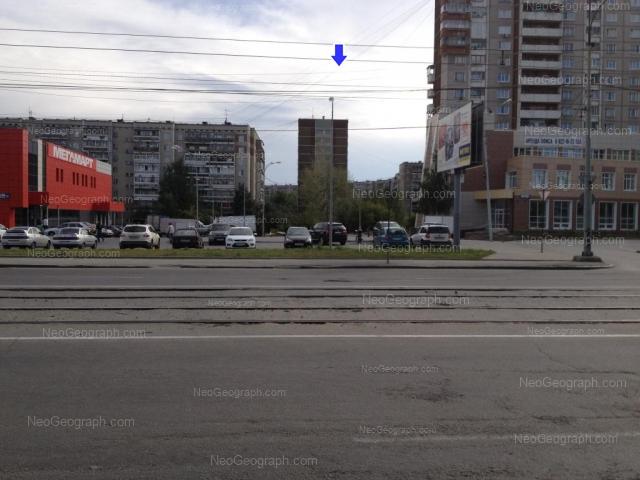 Address(es) on photo: Visotskogo street, 4/2, 4Б, 6, 10, 12, Yekaterinburg