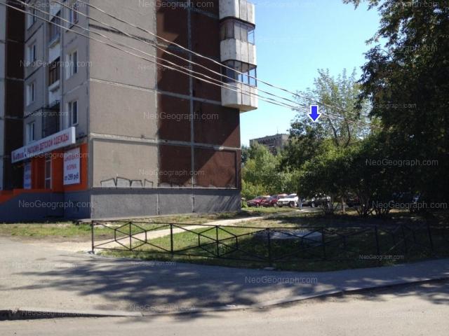 Address(es) on photo: Visotskogo street, 4/1, 6, Yekaterinburg