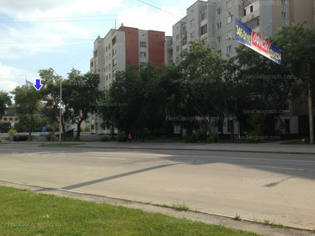 Адрес(а) на фотографии: улица Маршала Жукова, 5, 7, 9, Екатеринбург