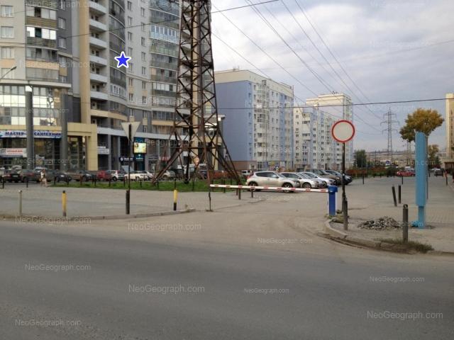 Адрес(а) на фотографии: улица Татищева, 94, 96, Екатеринбург
