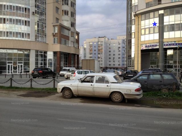 Адрес(а) на фотографии: улица Татищева, 94, 96, 98, Екатеринбург