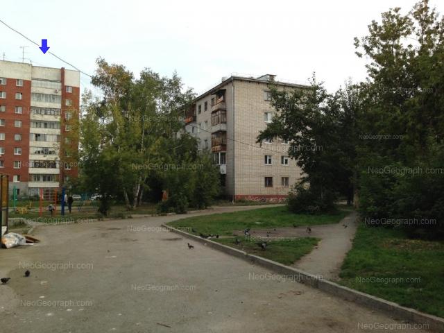Адрес(а) на фотографии: Нагорная улица, 57, 59, Екатеринбург