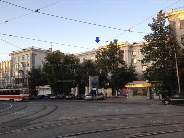 Адрес(а) на фотографии: Московская улица, 27, 29, Екатеринбург