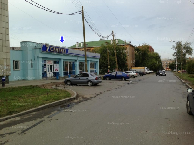 Адрес(а) на фотографии: Нагорная улица, 53, Екатеринбург