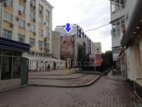 Кинотеатр Салют, Екатеринбург, ул. Толмачева, 12,  Россия - Неогеограф