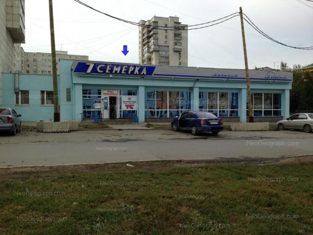 Адрес(а) на фотографии: улица Татищева, 60, Екатеринбург