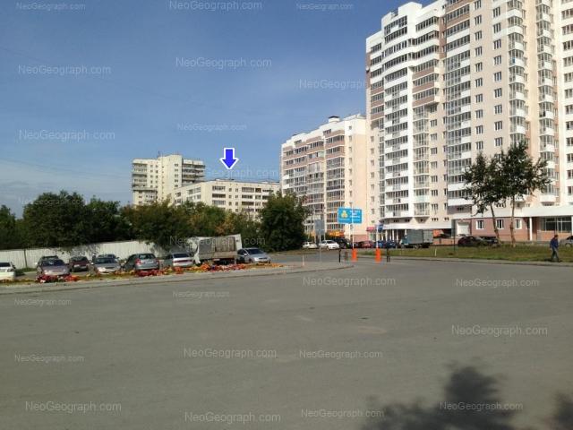 Адрес(а) на фотографии: улица Татищева, 56, 58, 60, Екатеринбург