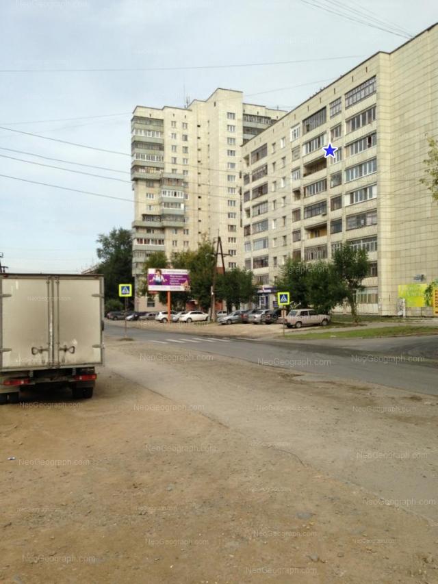 Адрес(а) на фотографии: улица Татищева, 60, 62, Екатеринбург