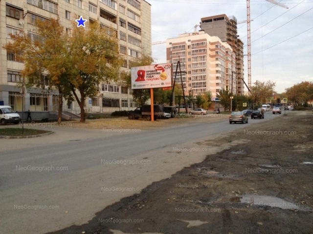 Адрес(а) на фотографии: улица Татищева, 58, 60, Екатеринбург