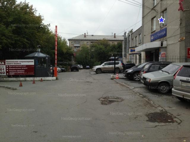 Адрес(а) на фотографии: Восточная улица, 66, 68, Екатеринбург
