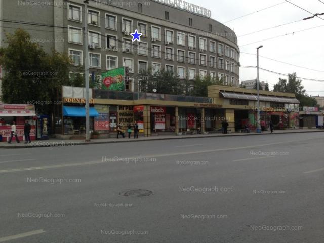 Вид на здание на улице Восточной, 68, Екатеринбург.Гостиница Трансагентство