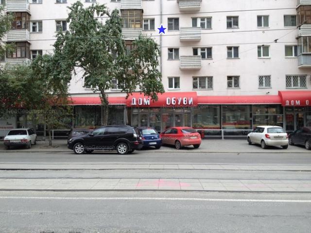 Адрес(а) на фотографии: улица Луначарского, 135, Екатеринбург