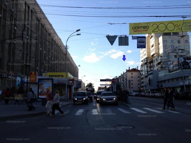 Адрес(а) на фотографии: улица Луначарского, 135, 136, 137, 178, Екатеринбург