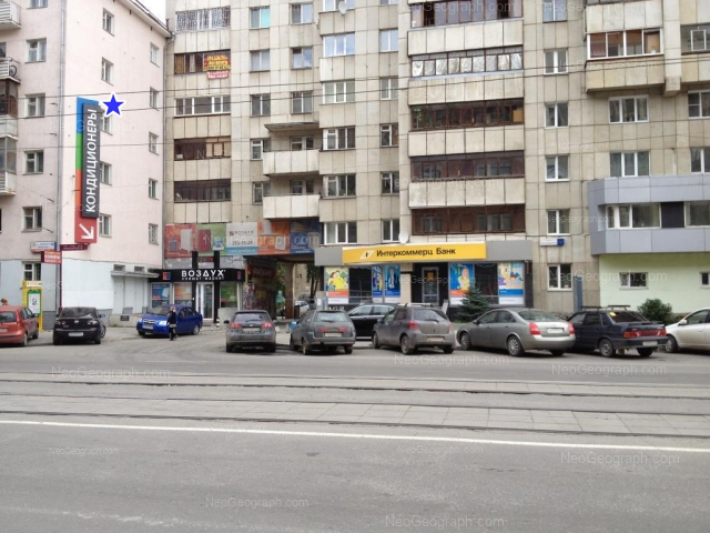 Адрес(а) на фотографии: улица Луначарского, 135, 137, Екатеринбург