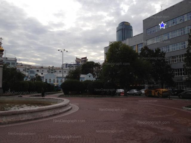 Адрес(а) на фотографии: проспект Ленина, 34, 36, Екатеринбург