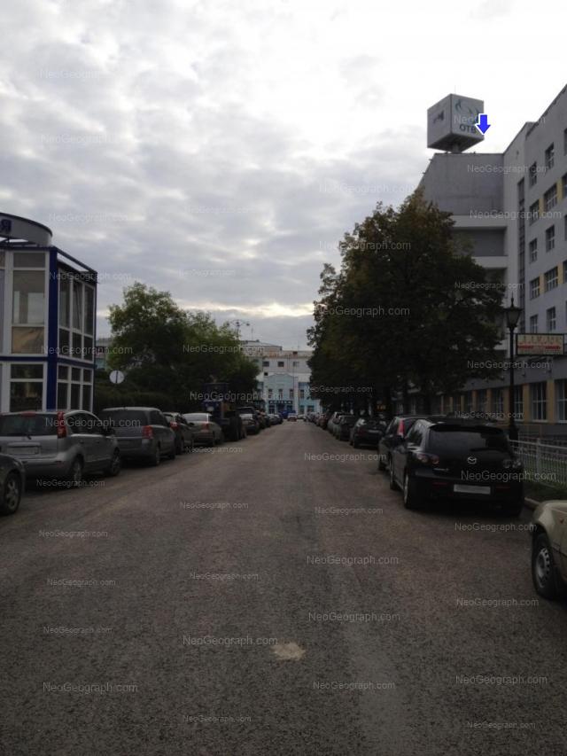 Адрес(а) на фотографии: проспект Ленина, 34, Екатеринбург