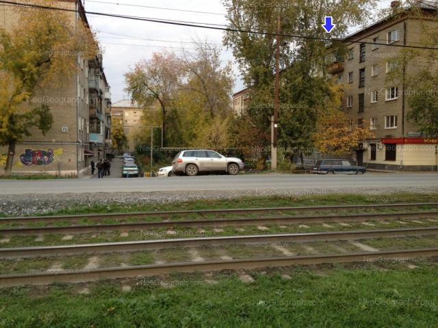 Адрес(а) на фотографии: улица Татищева, 70, 72, Екатеринбург