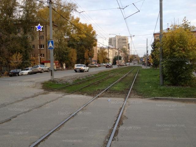 Адрес(а) на фотографии: улица Татищева, 62, 64, 70, Екатеринбург