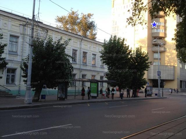 Адрес(а) на фотографии: проспект Ленина, 13Б, 15, Екатеринбург