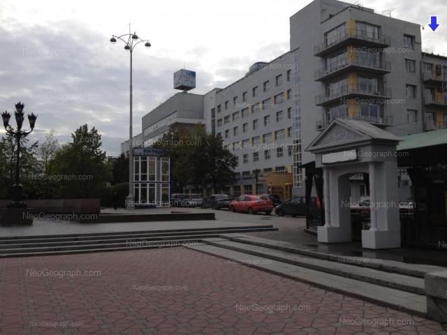 Address(es) on photo: Maksima Gorkogo street, 27, 27а, Yekaterinburg