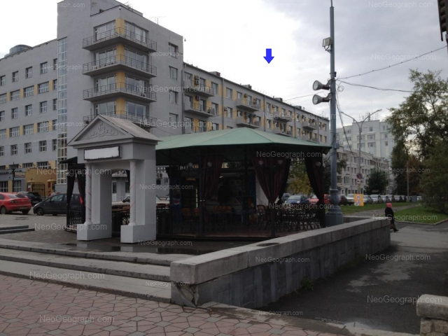 Address(es) on photo: Maksima Gorkogo street, 27, 27а, 29, Yekaterinburg