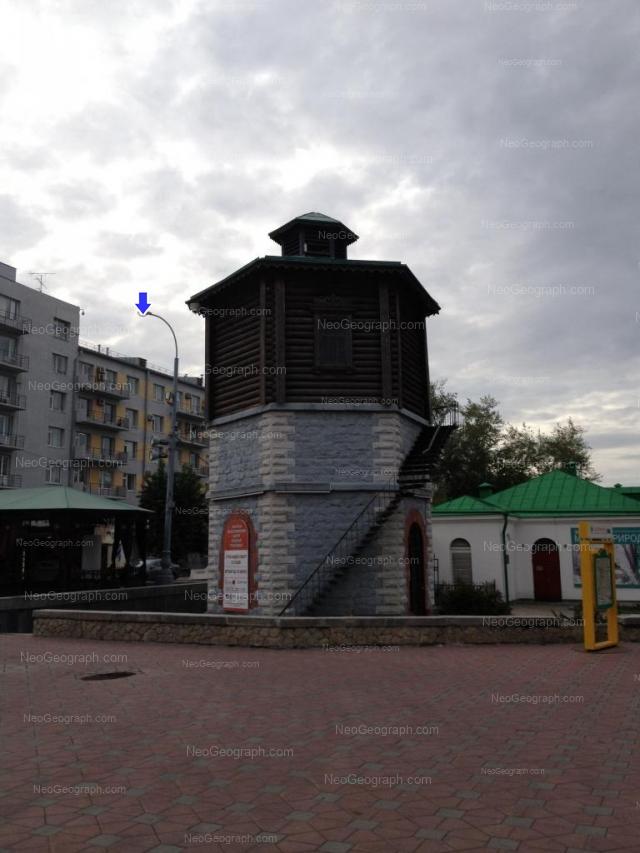 Address(es) on photo: Maksima Gorkogo street, 4, 4в, 27, Yekaterinburg