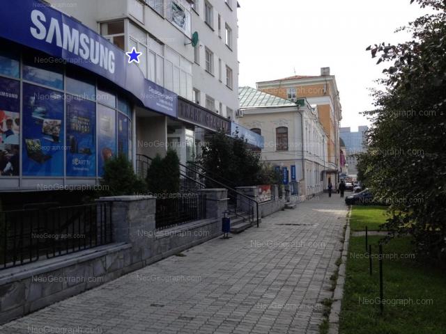 Address(es) on photo: Pushkina street, 10, 12, 14, Yekaterinburg