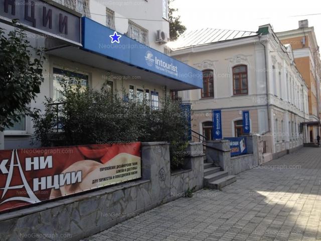 Address(es) on photo: Pushkina street, 12, 14, Yekaterinburg