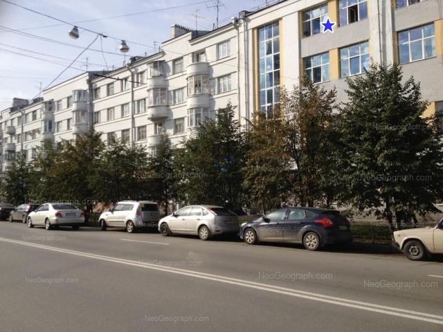 Адрес(а) на фотографии: улица Пушкина, 9, 11, Екатеринбург