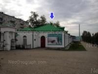 На фото - вид на вид на Музей природы в Екатеринбурге. Адрес: улица Горького, 4, Екатеринбург, Россия – Неогеограф