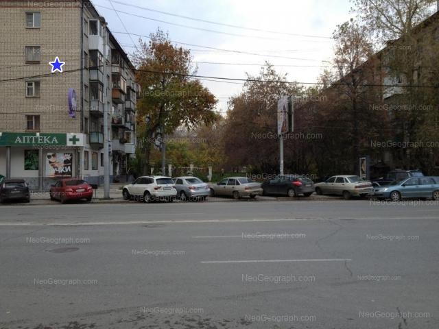 Адрес(а) на фотографии: улица Малышева, 87, 93, Екатеринбург
