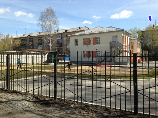 Адрес(а) на фотографии: улица Малышева, 87, Екатеринбург