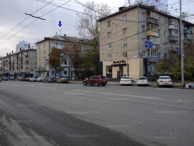 Адрес(а) на фотографии: улица Малышева, 85, 87, 93, Екатеринбург