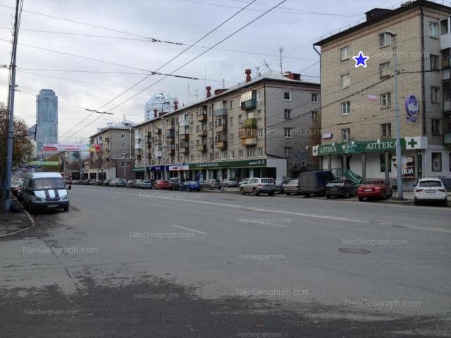 Адрес(а) на фотографии: улица Малышева, 83, 85, 87, Екатеринбург