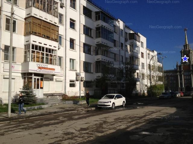 Address(es) on photo: Lenina avenue, 24А, 29, Yekaterinburg