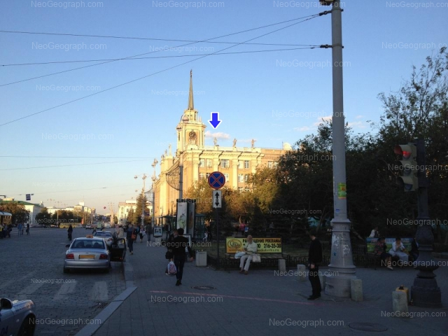 Address(es) on photo: Lenina avenue, 24А, 26, 33, Yekaterinburg