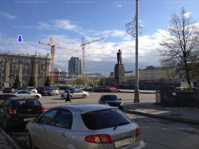 Address(es) on photo: Lenina avenue, 24/8, 24А, Yekaterinburg